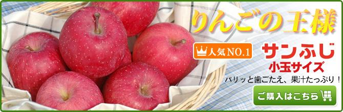 【葉とらずりんご】Sサイズ