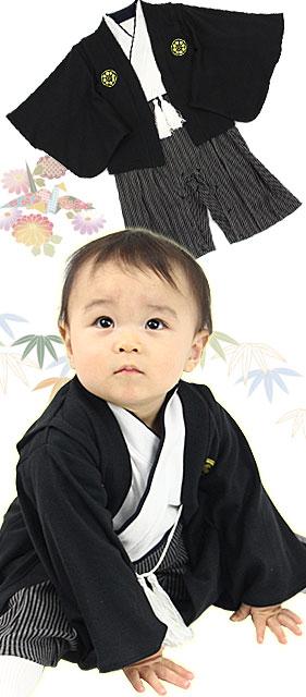 紋付袴風羽織付はかまオール