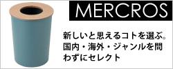 メルクロス