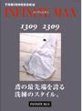 寅壱 インフィニティ オンラインカタログ