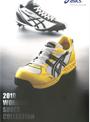 アシックス安全靴 オンラインカタログ