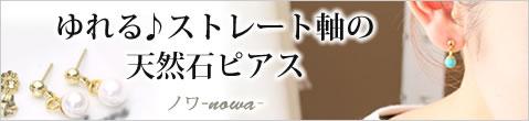 ノワ /></a><br/> <a href=