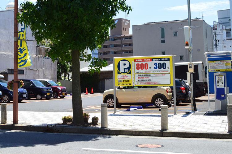 トップジミー向かいの駐車場写真